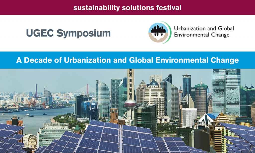 urbanization global environmental change symposium